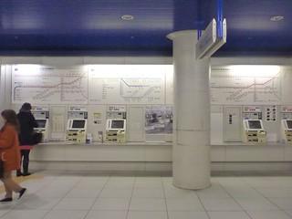 Minatomirai Station, Yokohama Rapid Railway | by Kzaral