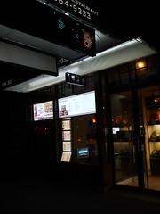 日, 2013-02-17 17:52 - Madangsui