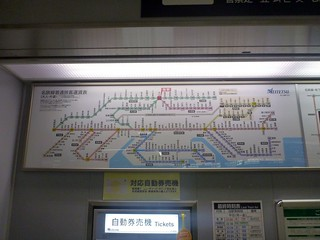 Inuyama Station, Meitetsu   by Kzaral
