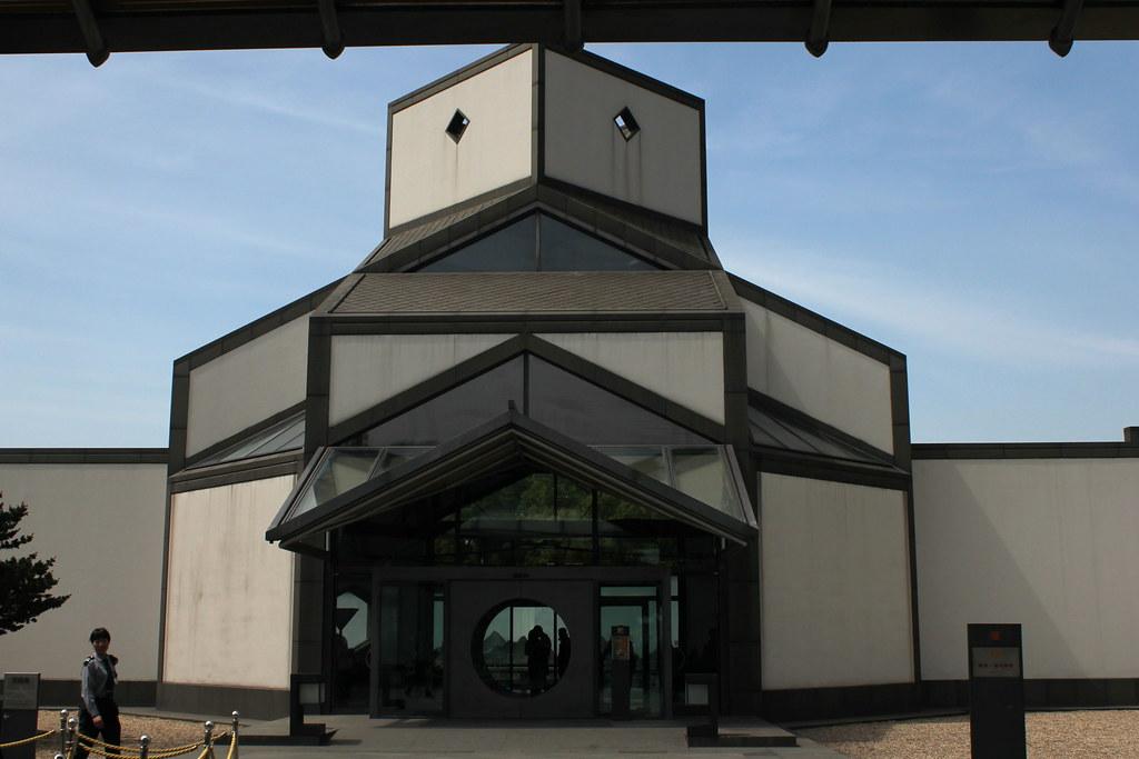 Entrance to Suzhou Museum
