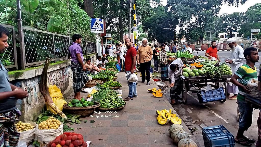 Morning Veg market | Baily Road, Dhaka, Bangladesh EXPLORED