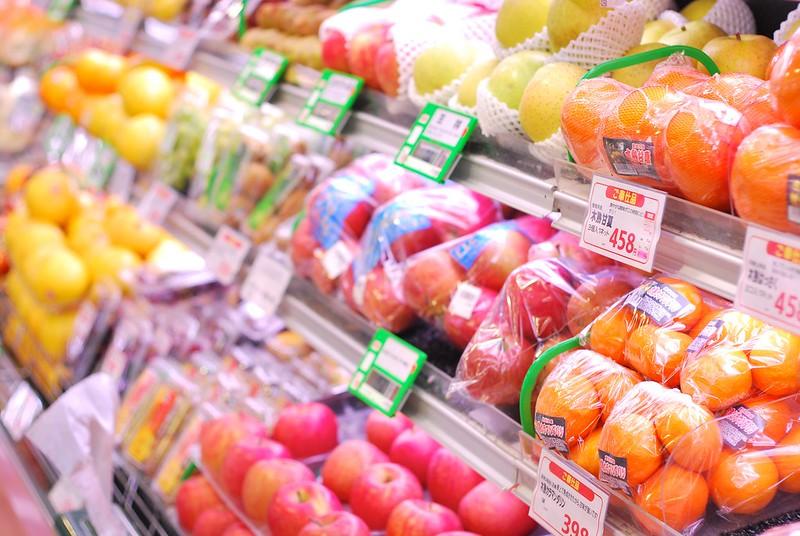 Fruits In Japanese Super Market