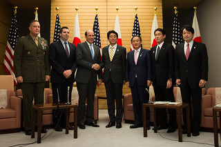 Joint Press Announcement of the Okinawa Consolidation Plan | by U.S. Department of State