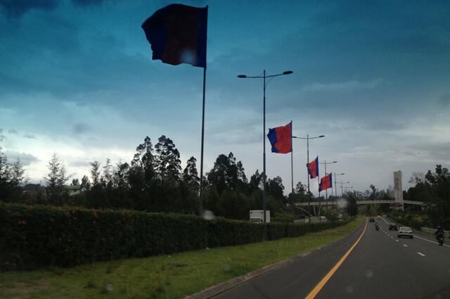 quito-airport-access