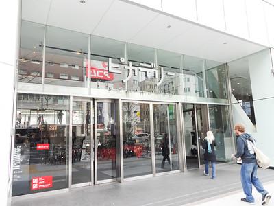 ピカデリー 新宿