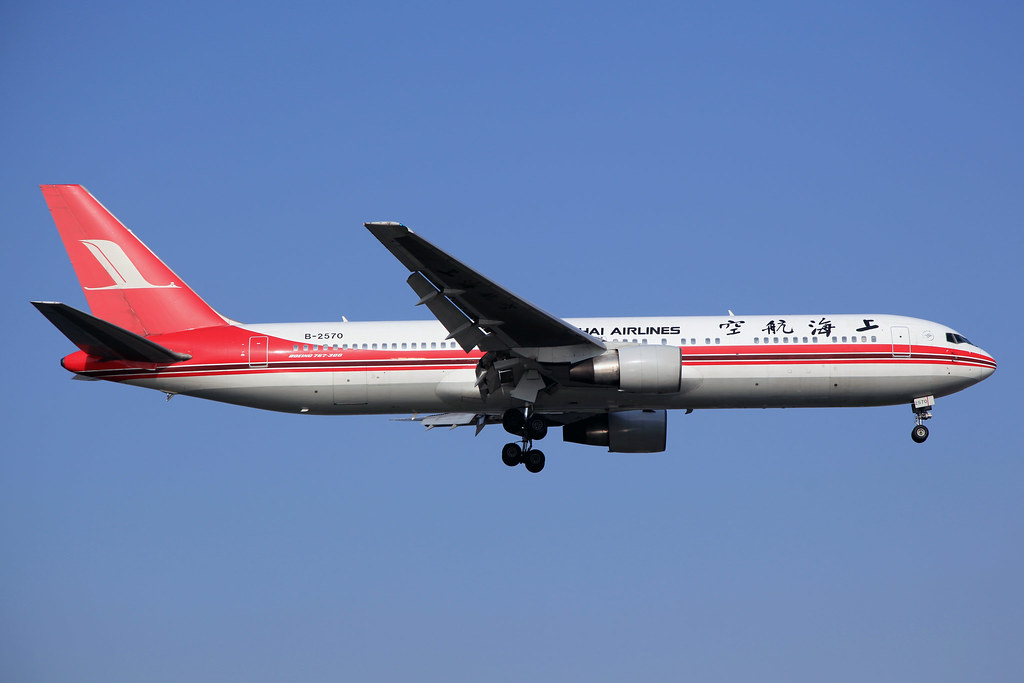 Shanghai Airlines Boeing 767-36D B-2570