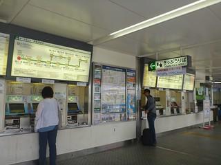 Sannomiya Station, Portliner | by Kzaral