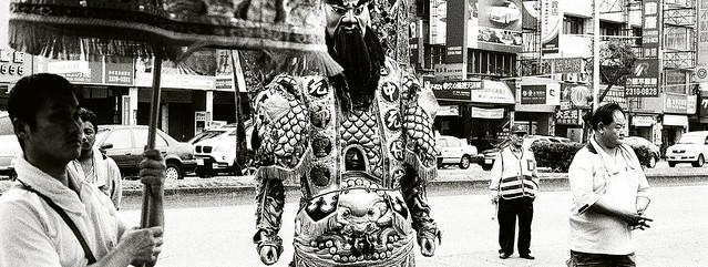 Taiwan ritual costume