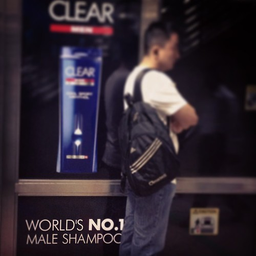 Clear, hair care with a dick. Quite different when #shampoo comes with an appendage I guess.