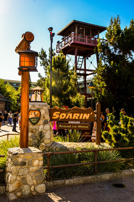 Soarin tower