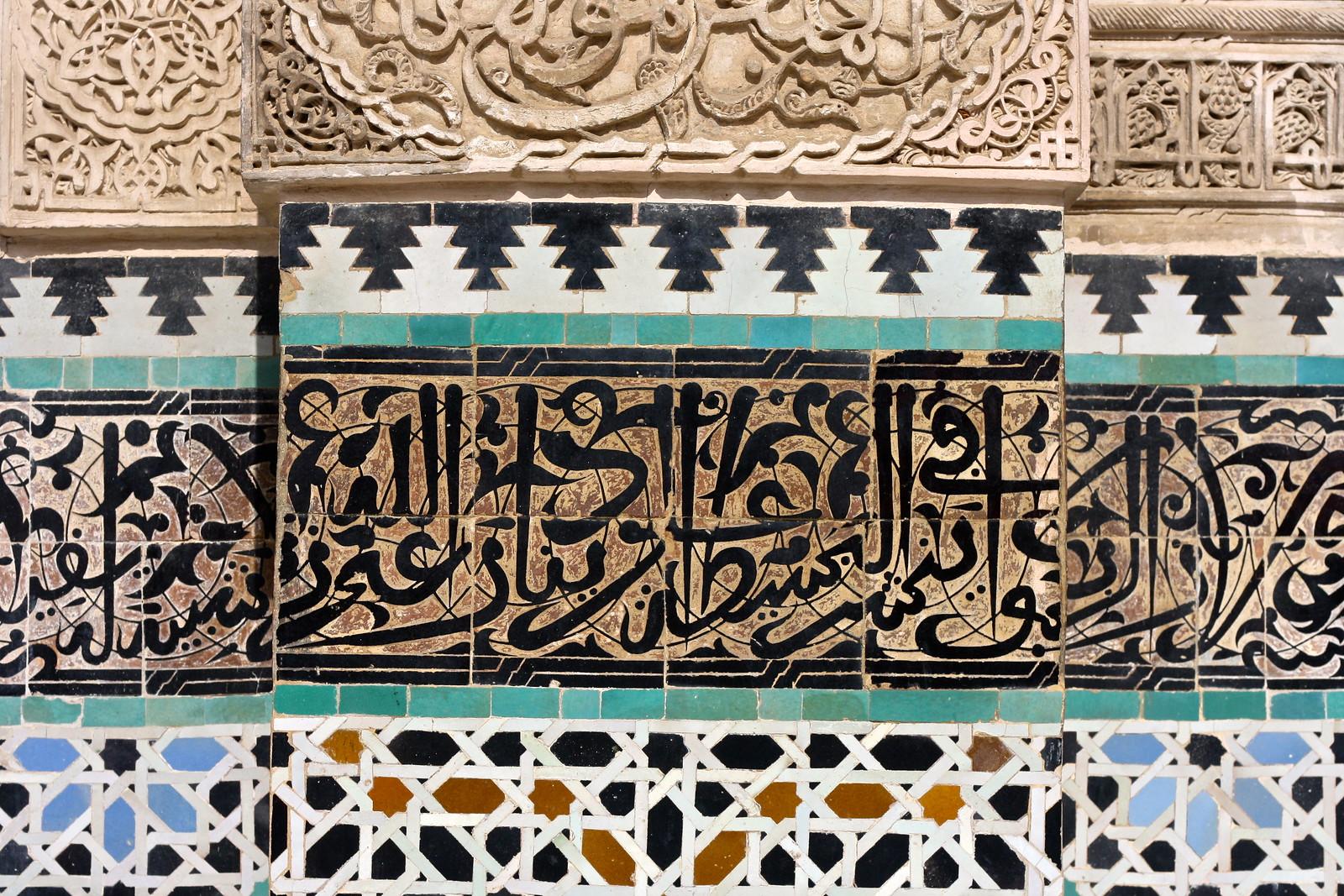 Medersa Bou-Inania, Fez, Morocco