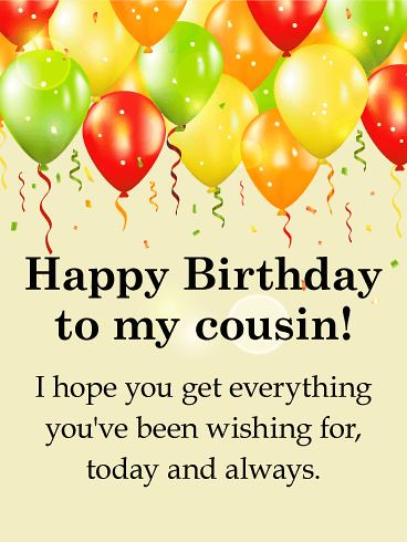 Quotes about Birthday : Bright Birthday Balloon Card for C ...