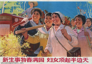 The spring of newborn things fills the fields, women hold up half the sky | by chineseposters.net