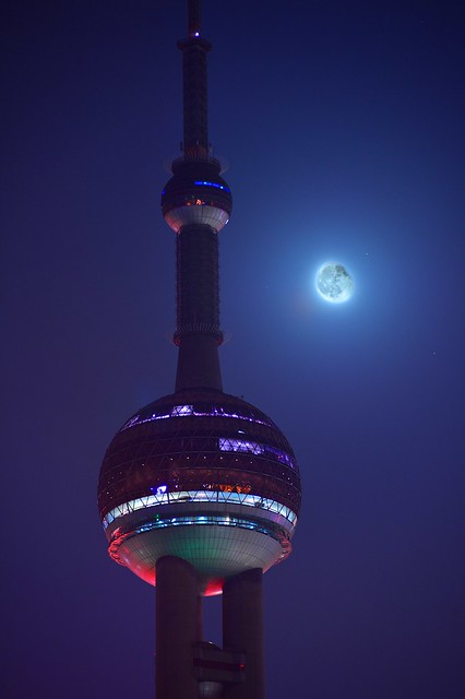 Shanghai - TV Tower and Moon