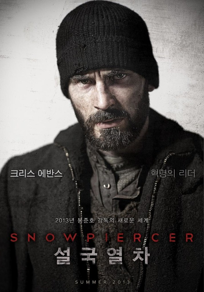 Snowpiercer - Poster 2 | FilmosphereCom | Flickr