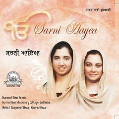 Sarni Aayea