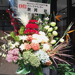 #8818 beauty parlor opening bouquet