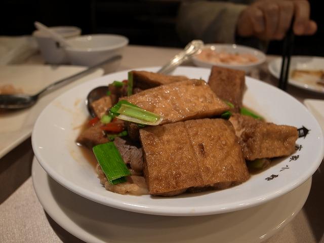 <p>g)家常豆腐ならぬ方家豆腐!</p>