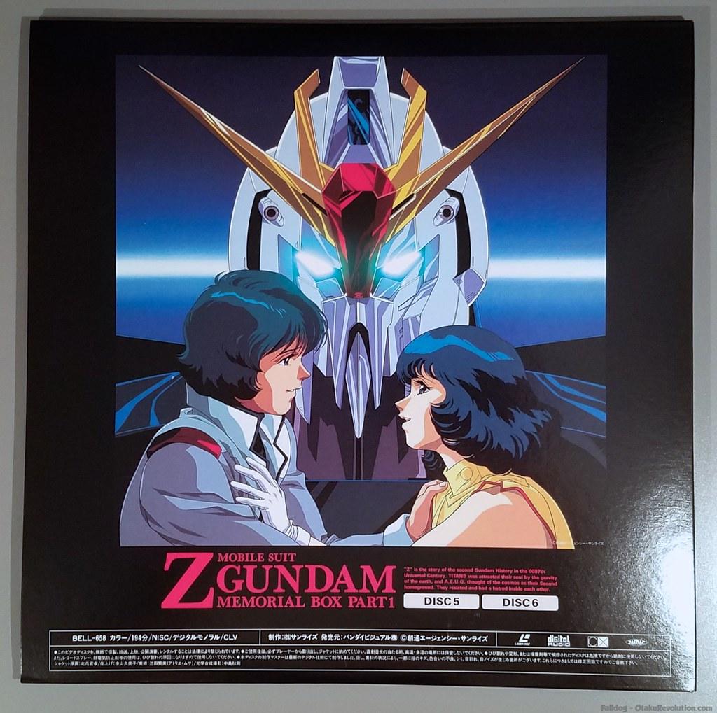Zeta Gundam Laserdisc Box Set I 12