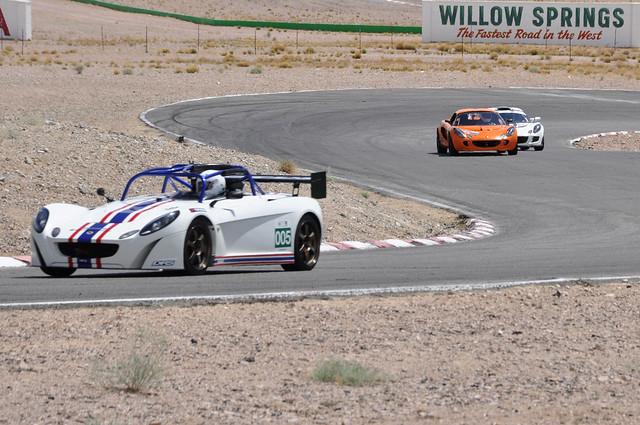 Lotus Cup qualifying