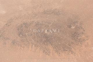 Jarani Cairn 15 | by APAAME