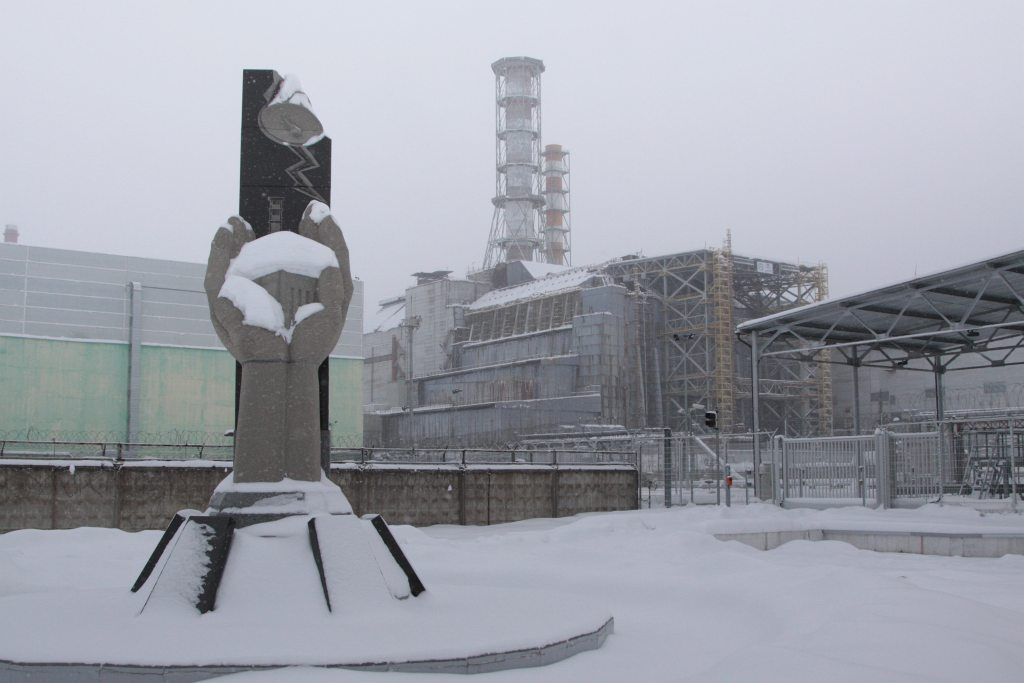 Standing 300 metres from the sarcophagus over Chernobyl re