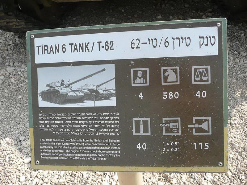Tiran 6 (2)