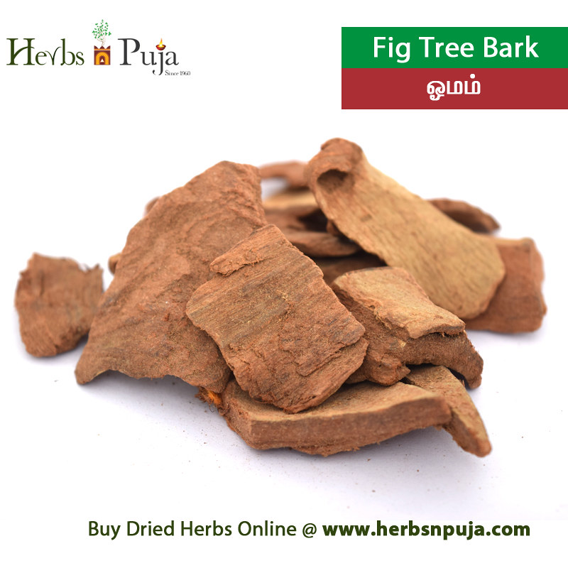 atthi-pattai-dried-herbs-online | Buy Dried Herbs Online www