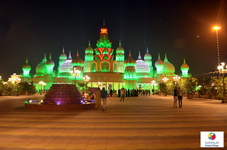 Global Village UAE