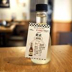 新政 純米酒 エクリュ