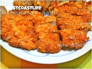 porkchop2 | by eastcoastlife2012
