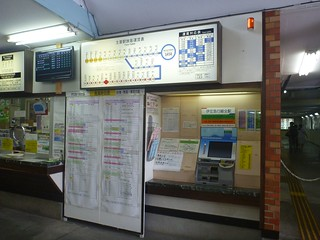 Izukyu Izu-Inatori Station   by Kzaral