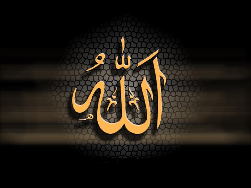 Kaligrafi Islam Allah Hd Wallpaper Direktori Weblog Flickr