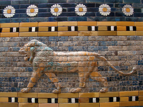 Babylon Gate