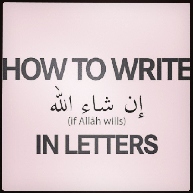 How to write In Shaa Allah (if Allah wills) [MUST READ] No…   Flickr