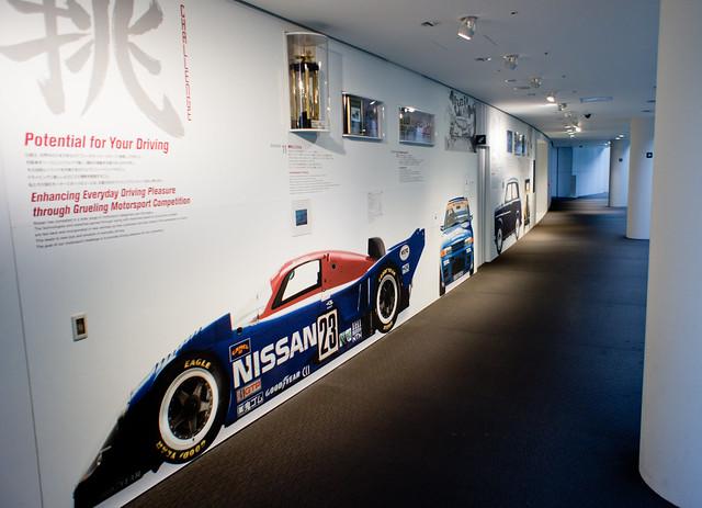 Nissan History Wall