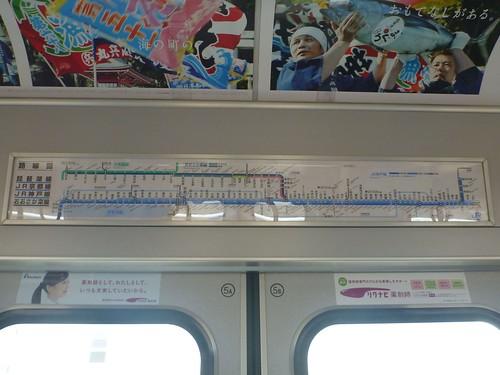 JR Kobe Line | by Kzaral