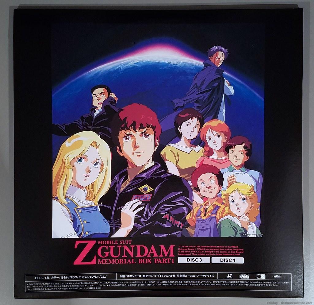 Zeta Gundam Laserdisc Box Set I 8