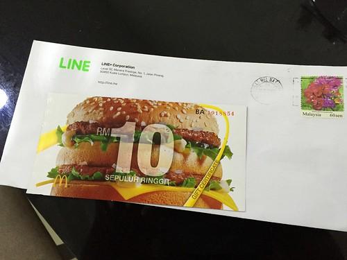 McDonald's gift certificate from LINE   by szehau