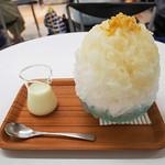 Japanese Ice Shaved - Lemon