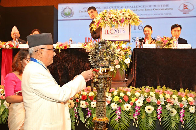 """Nepal-2016-07-31-""""Parliamentarians for Peace"""" Initiative Launched in Asia-Pacific"""