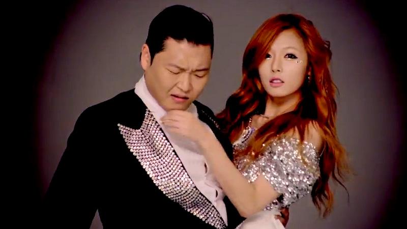 psy hyuna dating)