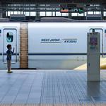 Bye! train