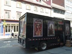 月, 2012-07-30 11:15 - Vieux-Québec Haute-Ville ケベック旧市街城内