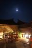 山后65號民宿(山后海珠民宿)夜間的庭院