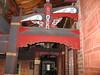 水頭48號賣店(金水食堂)樑柱上雕飾