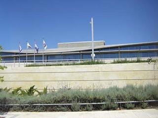 Israel-6-13-09 (66)   by gideonariel1