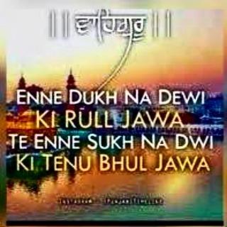 Satnam Shri Waheguru Ji Satnam Shri Waheguru Ji Satnam Shr