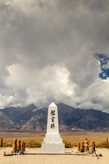 Manzanar -