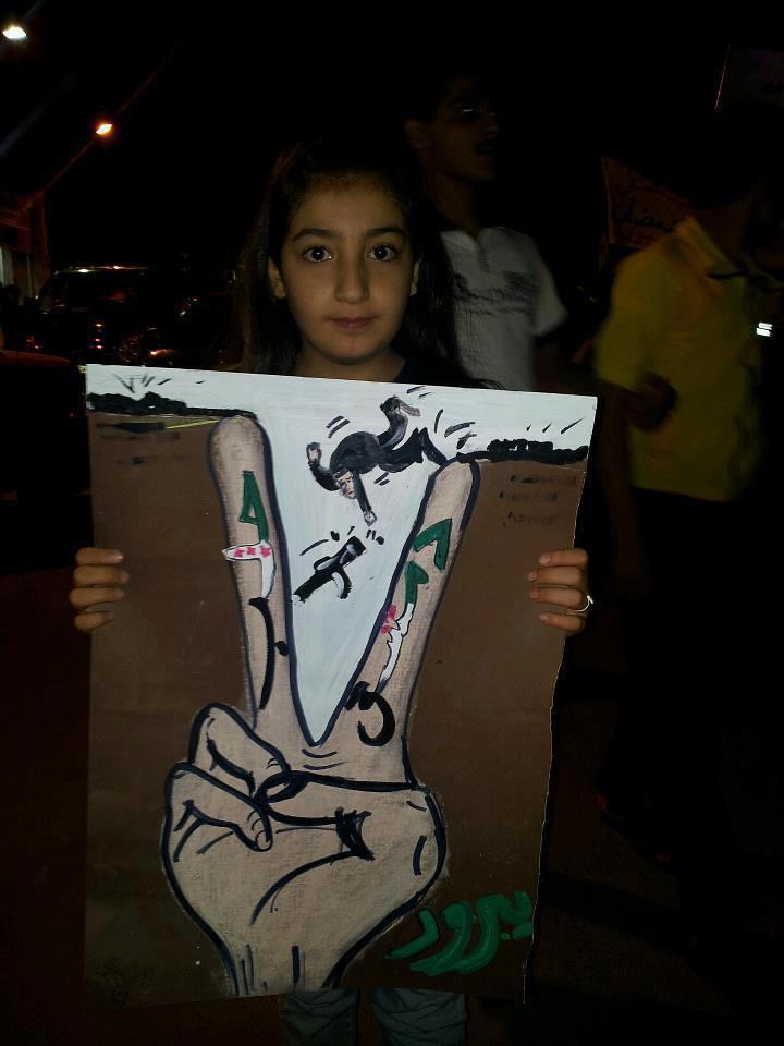 دمشق - يبرود      ٣-٨-٢٠١٢